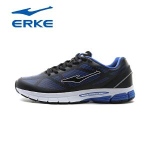 鸿星尔克男鞋运动鞋男新款跑步鞋跑鞋