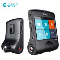云智汇 行车记录仪 M11高清夜视170度广角 1080P 安霸芯片 GPS定位轨迹查询