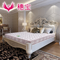 穗宝床垫悉尼正品弹簧床垫席梦思护脊床垫 儿童成人特价床垫 穗宝正品偏硬护脊特价款