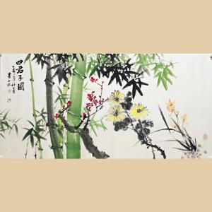 《梅、兰、竹、菊四君子图》吴山雨-中国美术家协会会员,广西省美术家协会会员、广西省柳州画院副院长