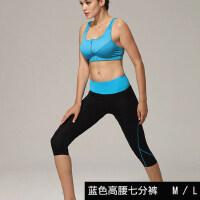 运动裤女透气修身弹力超薄跑步紧身裤七分裤瑜伽跳操健身短裤
