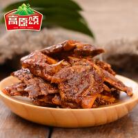 【高原颂】贵州特产美味牛板筋零食250g