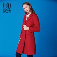 ⑩欧莎2016秋季新款时尚简约直筒显瘦双排扣长袖毛呢外套C21104