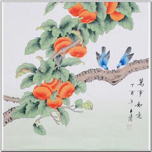 中国书画家协会理事 王清《万事如意》