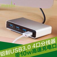 摩仕 Moshi USB3.0 4口HUB集线器分线器一拖多自带10w高速充电