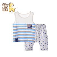 童泰 迪士尼1-2-3岁男宝宝儿童纯棉无袖背心短裤套装夏