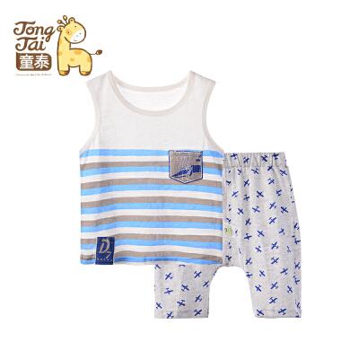 童泰 迪士尼1-2-3岁男宝宝儿童纯棉无袖背心短裤套装夏专注婴幼服饰30年 千万妈妈信赖之选!