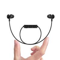 无线音乐蓝牙耳机4.1苹果小米耳塞式挂耳入耳式4.0运动跑步通用型 立体声 开车 车载 无线耳机 华为 魅族 荣耀 红米 三星 OPPO vivo蓝牙耳机 苹果安卓通用 手机通用蓝牙耳塞
