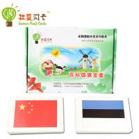 杜曼闪卡百科国旗宝盒世界各国国旗卡片带智力纲要儿童早教闪卡