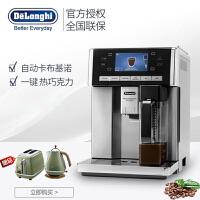 【当当自营】Delonghi/德龙 ESAM6900.M 中文操作彩屏家用全自动咖啡机一键式