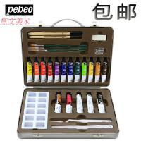 法国pebeo贝碧欧 油画颜料礼品铁盒装套装 写生须备