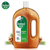 Dettol滴露消毒液1.8L两瓶实惠装