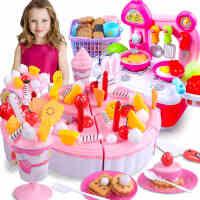 儿童过家家厨房玩具套装DIY生日蛋糕切切乐女孩玩具 益智娃娃玩具