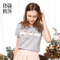 欧莎夏装女2017夏装新款女装花灰色精美印花T恤B11029