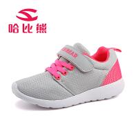 哈比熊童鞋2017春秋新款男童女童中大童学生运动鞋休闲鞋