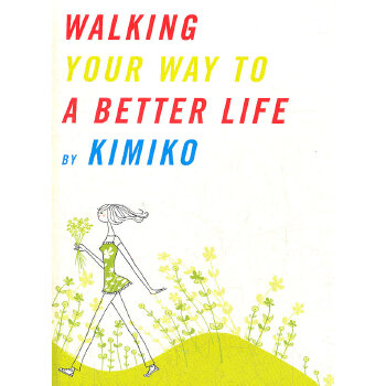 WALKING YOUR WAY(ISBN=9781934287590)