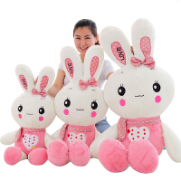 兔子毛绒玩具公仔小白兔玩偶大号布娃娃大号女孩儿童生日礼物
