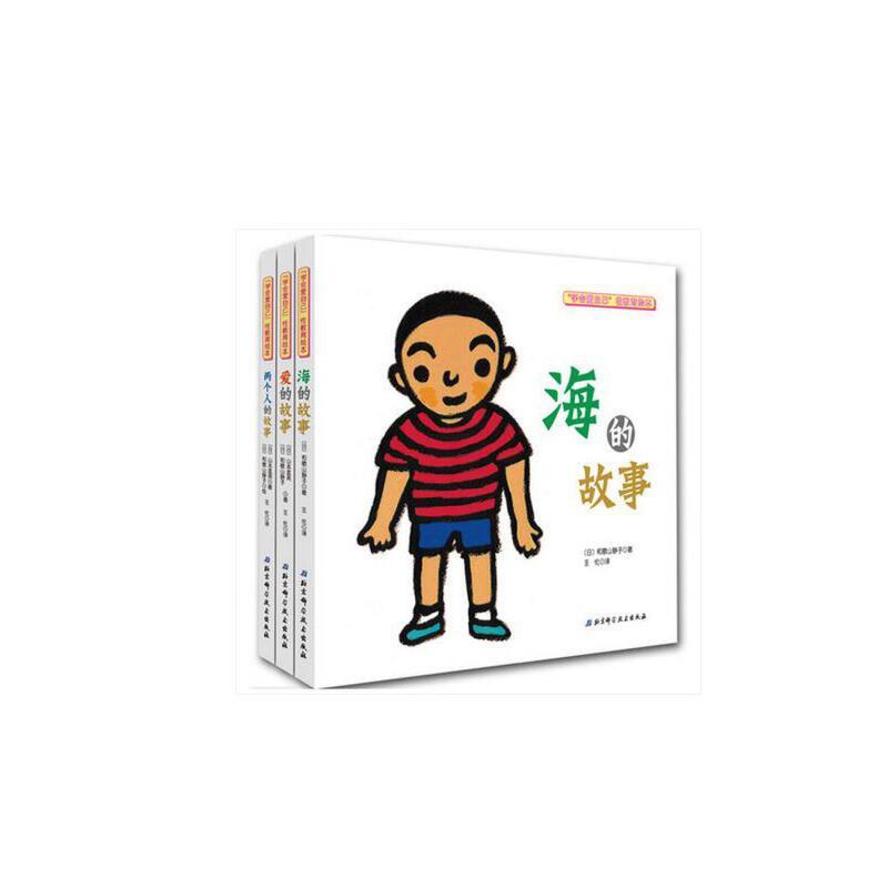 童相册png免抠素材