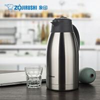 象印ZOJIRUSHI不锈钢保温壶 咖啡壶 1.5L-1.9L SH-FE15C/FE19C