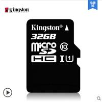 金士顿 32g 内存卡 储存 sd卡 高速 tf卡Class10 32g 手机内存卡 正品包邮