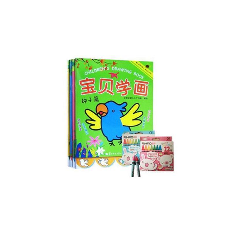 启蒙绘画宝宝幼儿简笔画书籍美术教程儿童涂色书籍