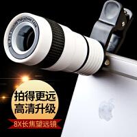 【30天换新】【礼品卡】手机单反镜头 手机望远镜8X多功能放大镜头 iphone6 手机通用单筒拍照神器长焦距外置摄像头6plus