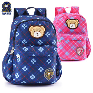 牛津大学幼儿园书包2-7周岁中大班儿童书包男童双肩背包包女童