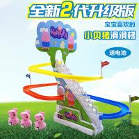 小猪佩琪爬上楼梯轨道车滑滑梯电动拼装玩具粉红佩佩奇猪音乐灯光玩具
