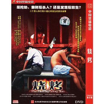 中国禁播的日本动漫