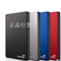 希捷 睿品ST 2TG 2.5寸原装移动硬盘  5400转