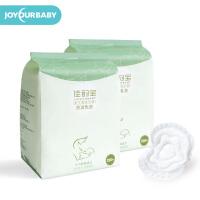 佳韵宝 防溢乳垫不可洗隔奶垫哺乳防溢乳贴一次性产乳溢乳垫240片