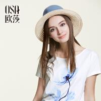 OSA欧莎2016春季新品 淡彩花朵图案印花烫钻短袖针织T恤A11066