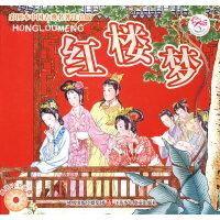 彩图本中国古典名著注音版*红楼梦(赠送VCD光盘)