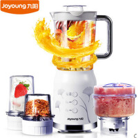【九阳专卖店】JYL-C022E多功能料理机家用婴儿辅食机(可榨汁绞肉干磨搅拌) 白色