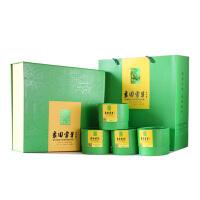 【陕西特产】栗乡缘绿茶茶叶雨前茶有机象园雾芽曲形礼盒200g