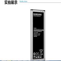 三星Note4电池 note4原装电池 SM-N9100 N9109W手机电池 座充65