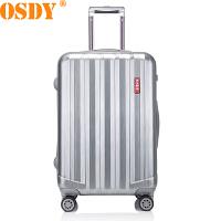 【可礼品卡支付】24寸 OSDY品牌 旅行箱 行李箱 拉杆箱 A836-耐压抗摔ABS+PC材质 静音万向轮 托运箱