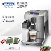 【当当自营】意大利Delonghi/德龙 ECAM28.465 家用全自动进口咖啡机意式泵压