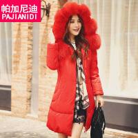 帕加尼迪 2016冬季韩版女士羽绒服女中长款修身加厚狐狸真大毛领