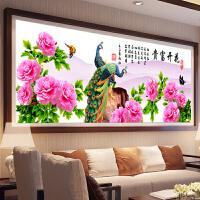 精准印花十字绣花开富贵孔雀吉祥幸福之家2米大幅新款客厅书房卧室简约现代中国风牡丹花草系列