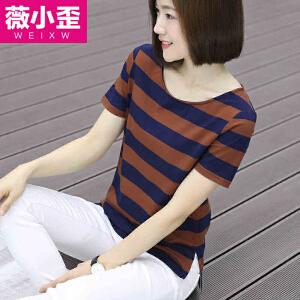 薇小歪夏装韩版半袖条纹上衣短袖女t恤不对称宽松打底衫大码女装GD323-8519
