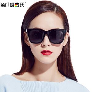 威古氏太阳镜女 新款时尚镶钻百搭墨镜女潮偏光太阳镜9075