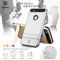 倍思 双仕支撑壳 iphone7手机壳苹果7plus手机壳全包超薄硬壳新款支架防摔