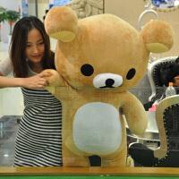 艾睿兔轻松熊公仔靠垫 抱枕毛绒玩具大号抱抱熊布娃娃生日礼物女