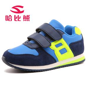 哈比熊儿童男童运动鞋2017春秋儿童鞋童休闲鞋中大童跑步鞋潮