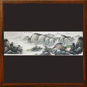 世界名人文化村村长观云王明善水墨山水国画系列:九宫山之春