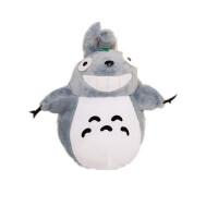 艾睿兔 毛绒玩具大号龙猫公仔 龙猫抱枕布娃娃玩偶 生日礼物