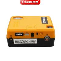 Soulor小能人 高能X8多功能启动充气一体机车载应急启动电源汽车应急启动电源 充电宝