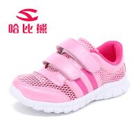 哈比熊儿童运动鞋男童透气网鞋2017夏季镂空女童休闲鞋网面跑步鞋