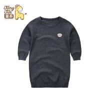 童泰男女宝宝毛衣长款圆领两色毛衣外出时尚毛衣